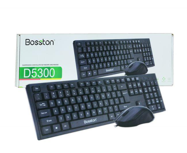 5300-1-650×533